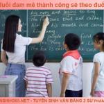 văn bằng 2 tiểu học 2016