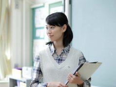 hẹn hò với nữ giáo viên